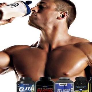 Suplementos para musculação